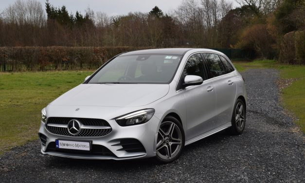All-New Mercedes-Benz B-Class – the family car re-defined.