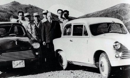 Suzuki At 100 – Iconic Japanese Manufacturer's Centenary.